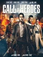 [中] 危城 3D (Call Of Heroes 3D) (2016) <2D + 快門3D>[台版]