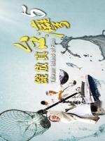綻放真台灣 5 - 魚之島 (Taiwan - Island of Fish)[台版]