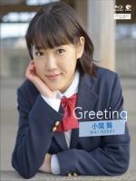 小関舞 - Greeting ~小関舞~ 寫真
