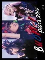 Buono! - Festa 2016 演唱會