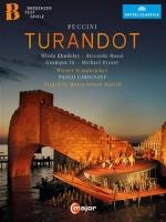 普契尼 - 杜蘭朵公主 (Puccini - Turandot) 歌劇