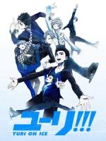 [日] 勇利!!! on ICE (Yuri on ICE) (2016)