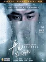 [中] 再見,在也不見 (Distance) (2015)[台版]