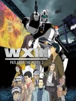[日] 機動警察劇場版 3 (Patlabor The Movie 3) (2002)[台版]