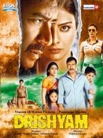 [印] 誤殺瞞天記 (Drishyam) (2015)[台版字幕]