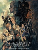 Final Fantasy XII The Zodiac Age Original Soundtrack 音樂藍光