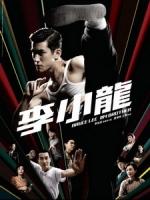 [中] 李小龍 (Bruce Lee,My Brother) (2010)[港版]