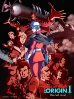 [日] 機動戰士鋼彈 THE ORIGIN (Mobile Suit Gundam - The Origin) (2015)[台版]