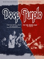 深紫色合唱團(Deep Purple) - From the Setting Sun To the Rising Sun 演唱會 [Disc 1/2] <2D + 快門3D>