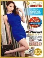 [日][有碼] ラグジュTV×Prestige Selection 34 早川美緒