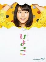 [日] 少女的時代 (hiyokko) (2017) [Disc 1/3]