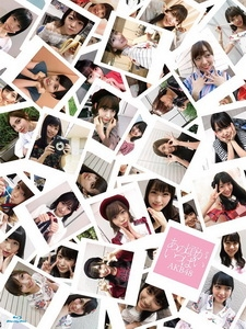 AKB48 - あの頃がいっぱい ~AKB48ミュージックビデオ集~ [Disc 5/6]