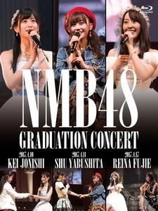 NMB48 - 卒業コンサート ~上西恵/薮下柊/藤江れいな~ 演唱會 [Disc 2/3]