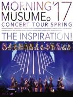 早安少女組。17 - コンサートツアー春 ~THE INSPIRATION! ~ 演唱會