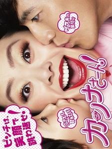 [日] 神奈小姐 (Kan na San!) (2017)