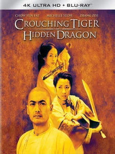 [中] 臥虎藏龍 (Crouching Tiger, Hidden Dragon) (2000)[台版]