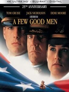 [英] 軍官與魔鬼 (A Few Good Men) (1992)[台版]