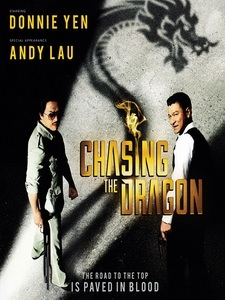 [中] 追龍 (Chasing the Dragon) (2017)[港版]