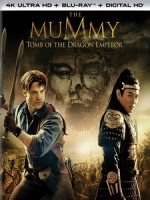 [英] 神鬼傳奇 3 (The Mummy - Tomb of the Dragon Emperor) (2008)[台版]