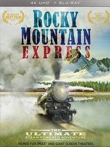 穿越落基山脈 (Rocky Mountain Express)