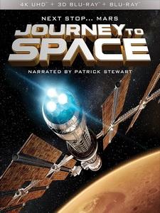 太空之旅 (Journey to Space)