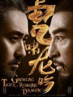 [陸] 大軍師司馬懿之虎嘯龍吟\軍師聯盟之虎嘯龍吟 (Growling Tiger, Roaring Dragon) (2017) [Disc 1/2]