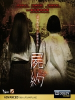 [泰] 屍約 (The Promise) (2017)[港版]