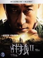 [中] 戰狼 2 (Wolf Warrior Ⅱ) (2017)[港版]