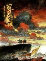[陸] 琅琊榜之風起長林 (Nirvana in Fire II) (2017) [Disc 2/3]