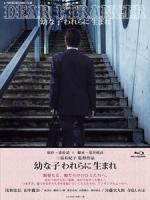 [日] 親愛的外人 (Dear Etranger) (2017)[台版字幕]