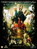 [中] 妖貓傳 (Legend of the Demon Cat) (2017)[台版]
