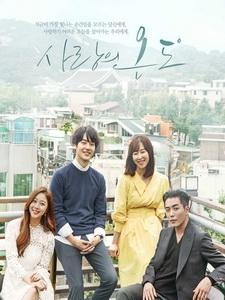 [韓] 愛情的溫度 (Temperature of Love) (2017) [Disc 1/2]