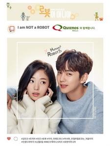 [韓] 不是機器人啊 (I m Not a Robot) (2017) [Disc 1/2]