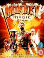 [日] 西遊記 (Monkey Magic) (2007)