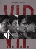 [韓] V.I.P. (V.I.P.) (2017)[台版字幕]