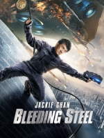 [中] 機器之血 (Bleeding Steel) (2017)[台版]
