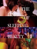 [日] 裸睡美人 (The Limit of Sleeping Beauty) (2017)[台版字幕]
