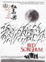 [中] 紅高梁 (Red Sorghum) (1987)[台版]