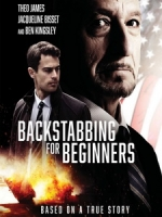 [英] 暗算 (Backstabbing for Beginners) (2018)[台版字幕]