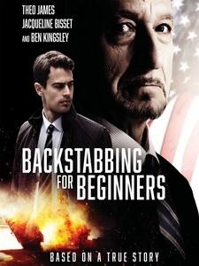 [英] 暗算 (Backstabbing for Beginners) (2018)[台版字幕]