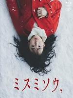 [日] 三角草的春天 (Liverleaf) (2018)