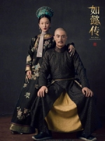 [陸] 如懿傳 (Ruyi s Royal Love in the Palace) (2018) [Disc 3/4]