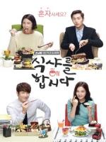 [韓] 一起吃飯吧 (Lets Eat) (2013) [Disc 1/2][台版字幕]