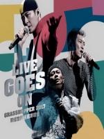 草蜢 - Live Goes On世界巡迴演唱會 2017 Live