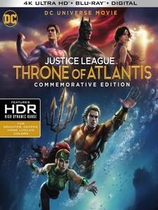 [英] 正義聯盟 - 亞特蘭提斯的王位 (Justice League - Throne of Atlantis) (2015)[台版字幕]