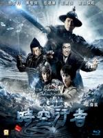 [中] 冰封俠 - 時空行者 (Iceman - Time Traveller) (2018)[港版]