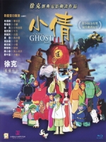 [中] 小倩 (A Chinese Ghost Story The Tsui Hark Animation) (1997)[港版]