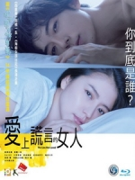 [日] 愛上謊言的女人 (The Lies She Loved) (2017)[港版]