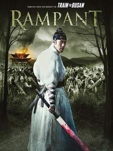 [韓] 屍落之城 (Rampant) (2018)[台版字幕]