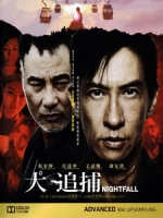 [中] 大追捕 (Night Fall) (2012)[港版]
